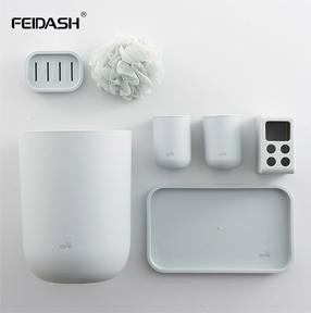N1100 Seven-piece bathroom set
