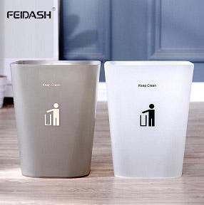 G2860 Square waste basket 6.4L / G2870 square waste basket 11.8L